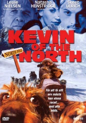 ������� ������ - (Kevin of the North)