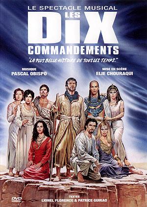 10 заповедей - (Les Dix Commandements)
