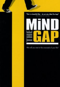 Потеря сознания - Mind the Gap