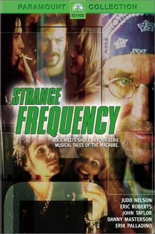 Рокеры - (Strange Frequency)