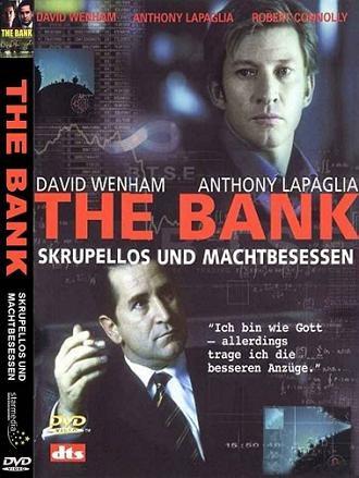 Банк - (The Bank)