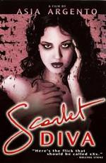 Пурпурная дива - (Scarlet Diva)