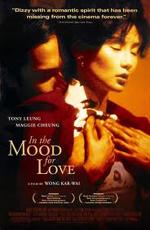 Любовное настроение - (Fa yeung nin wa)