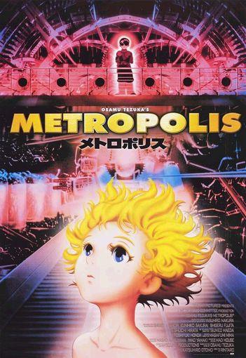 Метрополис - (Metoroporisu (Metropolis))