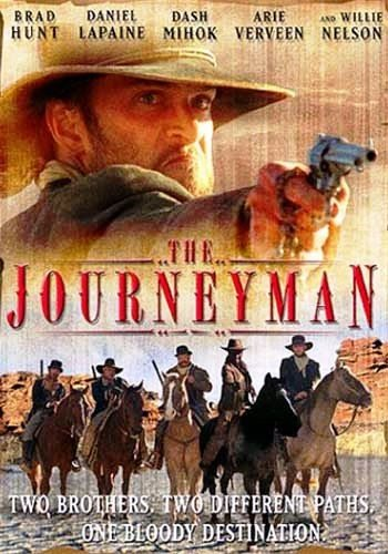 Странник - (The Journeyman)