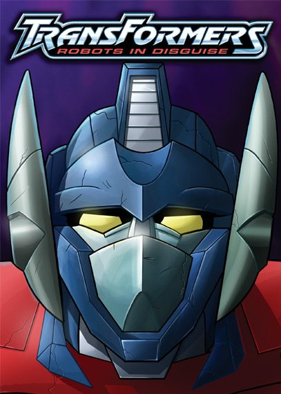 Трансформеры: Скрытые роботы - (Transformers: Robots in Disguise)