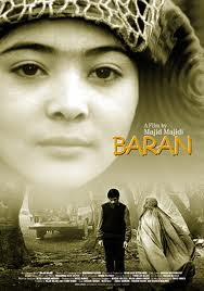 Дождь - (Baran)
