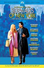 Тротуары Нью-Йорка - (Sidewalks of New York)