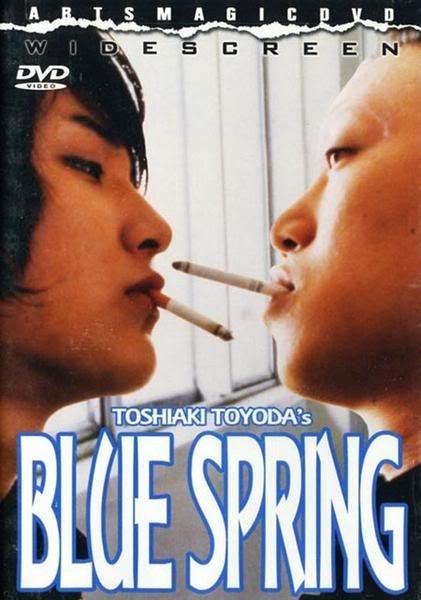 Синяя весна (Голубая весна) - (Aoi Haru (Blue Spring))