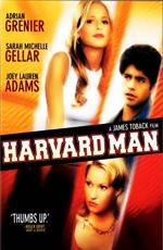 Гарвардская тусовка - (Harvard Man)