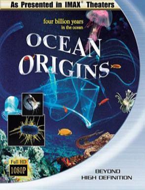 ������������� ������ - (Ocean Origins)
