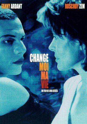 Измени мою жизнь - (Change moi ma vie)