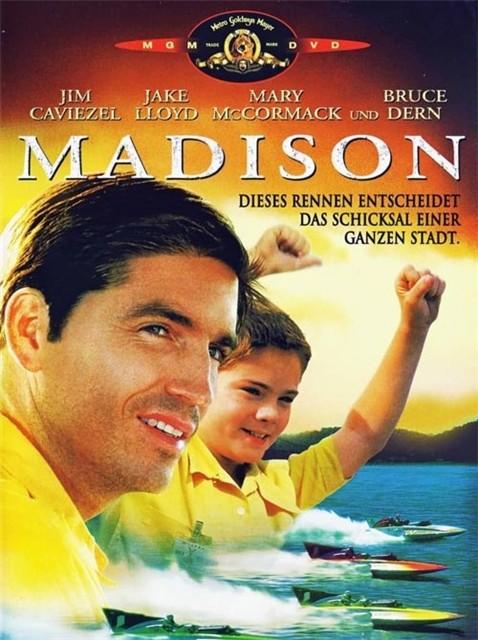 Мэдисон - (Madison)