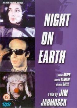 Ночь на земле - Night on Earth