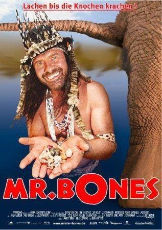 Мистер Бонс - (Mr. Bones)