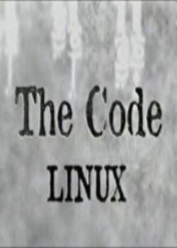 Код (Линукс) - (The Code (Linux))