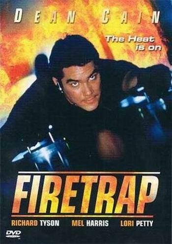 Огненная ловушка - (Firetrap)