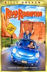Дорога в Редемпшн - (Road to Redemption)