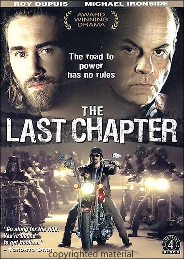 Последний Чаптер - (The Last Chapter)
