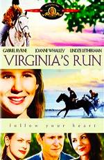 Бегство - (Virginia's Run)