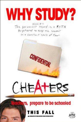 Обманщики - (Cheats)