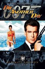 ������ ���� 007: ����, �� �� ������ - (007: Die Another Day)