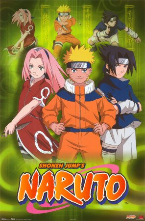 Наруто - (Naruto)