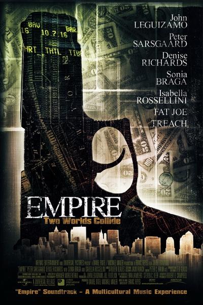 Империя - (Empire)