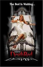 Смертное ложе - (Deathbed)