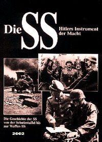 СС - (Die SS)