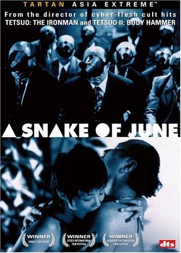 Июньский змей - (Р�СЋРЅСЊСЃРєРёР№ змей (A Snake of June))