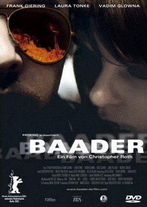 Красный террор - (Baader)