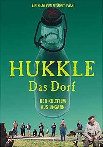 Икота - (Hukkle)