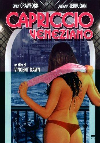 Венецианский каприз - (Capriccio veneziano)