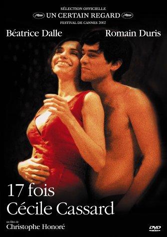 ������� ������ ������ - (17 fois Cécile Cassard)