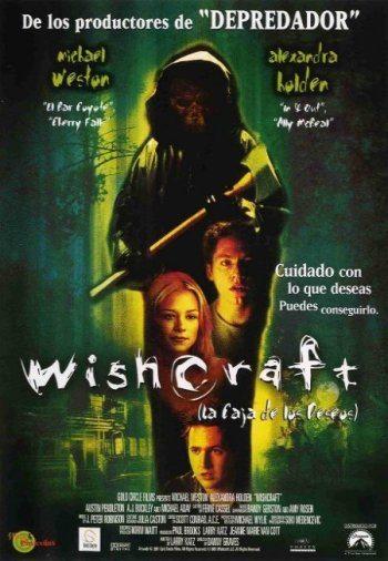 Артефакт - (Wishcraft)