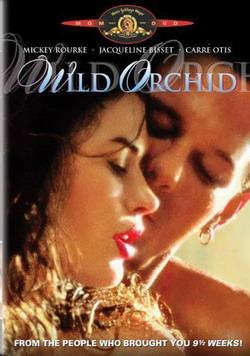 Дикая орхидея - Wild Orchid