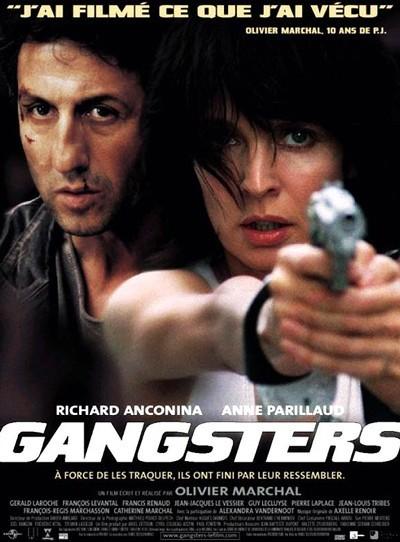Гангстеры - (Gangsters)