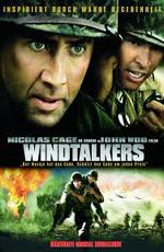 Говорящие с ветром - (Windtalkers)