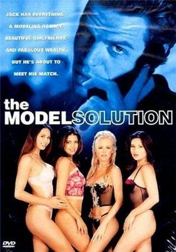 Модельное агентство - (The Model Solution)