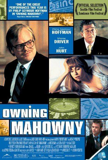 Одержимый - (Owning Mahowny)
