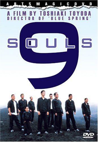 9 душ - (9 Souls)