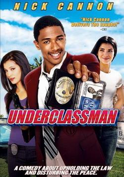 Новичок - Underclassman