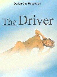 Водитель - (The Driver)