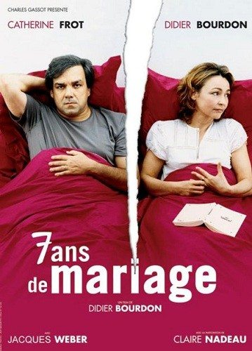 Женаты 7 лет - (7 ans de mariage)