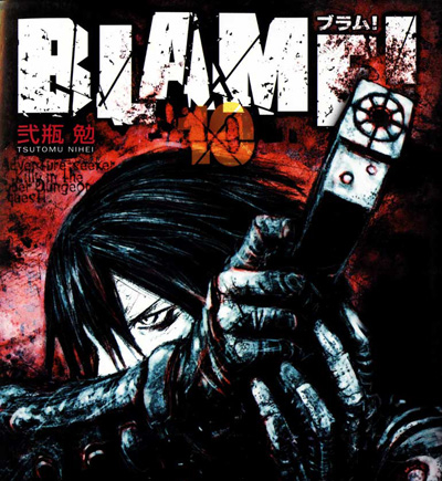 Блам! - (Blame! Ver. 0.11: salvaged disc by Cibo)