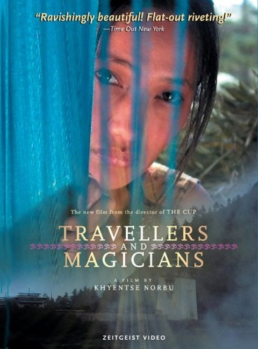 ���� � ��������� - (Travellers and Magicians)