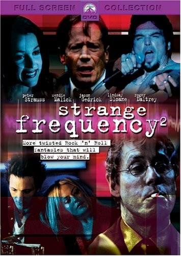 Рокеры 2 - (Strange Frequency 2)