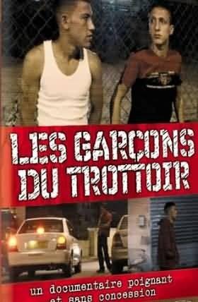 Мальчишки - Уличные Проститутки. Израиль - (Les Garcons Du Trottoir)