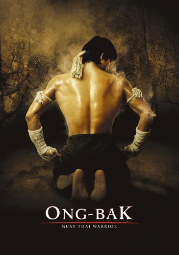 Онг-Бак: Тайский Воин - (Ong-Bag: The Thai Warrior)